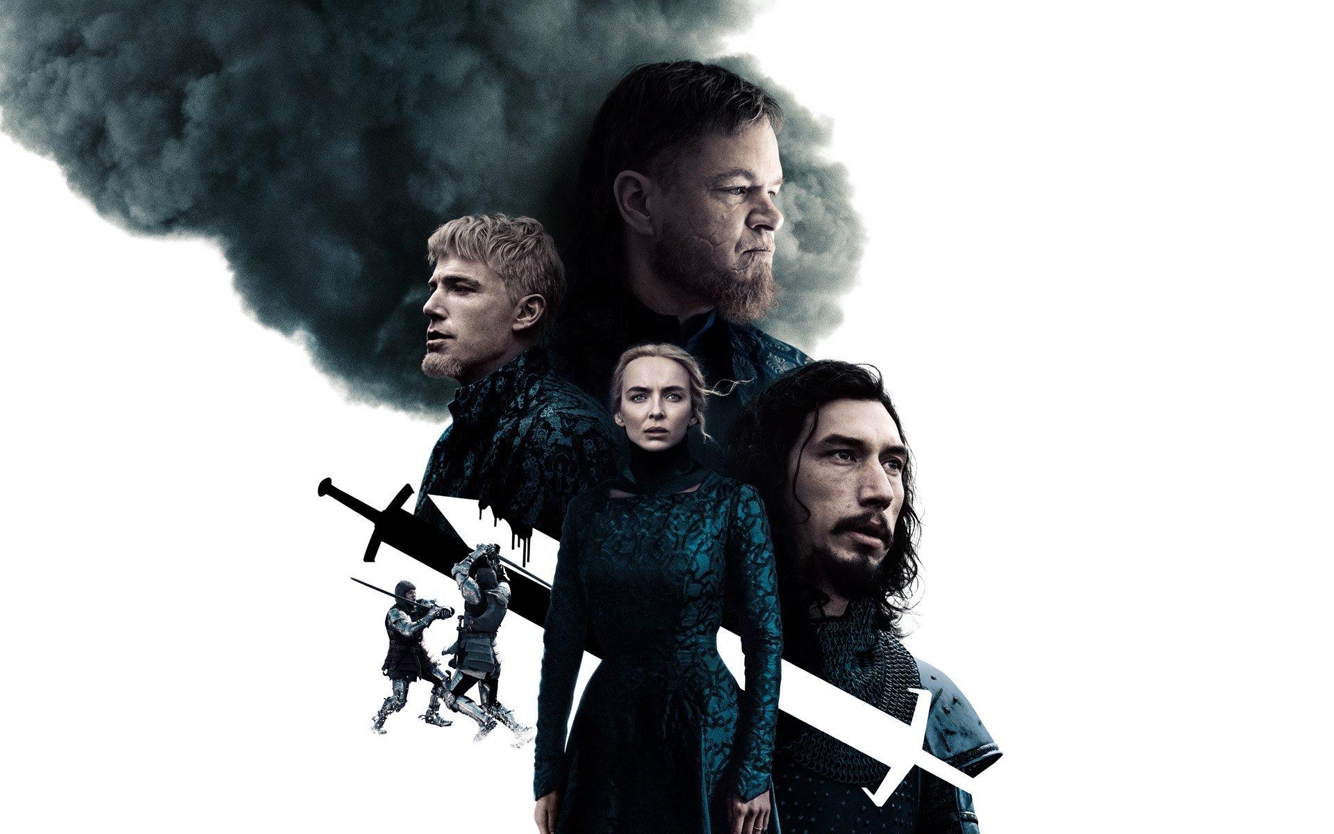 Смотри фильм Последняя дуэль в кинотеатре